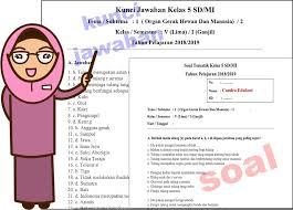 Kunci jawaban buku tematik siswa kelas 3 tema 1, 2, 3, 4, 5, 6, 7, 8. Soal Tematik Kelas 5 Tema 1 Subtema 2 Dan Kunci Jawaban Teori Dan Soal