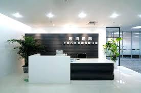 office reception designs. Reception Office Front Designs Desk Design Furniture  Used A .
