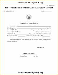 5 Affidavit Of Good Moral Character Form Data Analyst Resumes