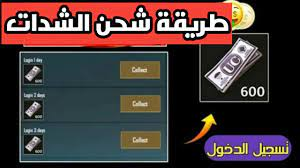 Click here to read more about the 2021 Mbgbi Mabjana 2021 from Pubلال Pubg  Mobile.