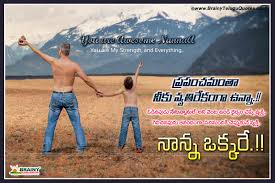 Miss You Dad Quotes In Hindi Daily Motivational Quotes