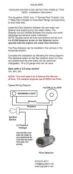installation instructions 10233 1 fpt cooling water flow switch 10233 flow switch png