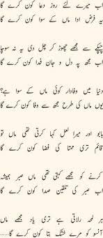 ugrave oslash sect uacute ordm uacute copy ucirc oslash acute oslash sect ugrave page ta h mela i urdu forum