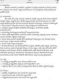 Diabetic Food Chart In Telugu Image Result For Diabetes Veeramachaneni Diet Plan Chart In