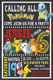 Pokemon Birthday Invitation Cards Party City Invite High Quality