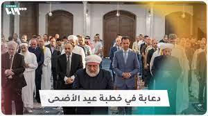 بشار الأسد يضحك لدعابة عن أهل حمص - YouTube