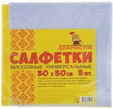 <b>Домочистик</b> — Каталог товаров — Яндекс.Маркет