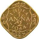 Image result for 2 1 2 anna 1944 coin value
