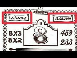 Videos Matching 18 04 2019 Kalyan Ka Golden Ka Special Chart