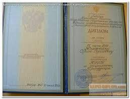 Можно ли взять в университете оригинал диплома pib samara ru Институт дает расписку при принятии диплома