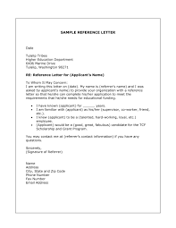 Reference Letter Examples 24 Reference Letter Examples PDF Word 19