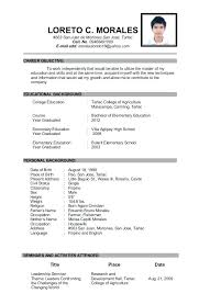 Collection Of Solutions Resume Sample For Teachers Easy Sample