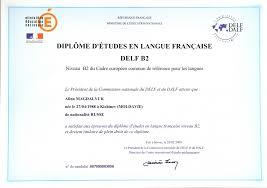 ФЭСН РАНХиГС Диплом переводчика французского языка выдается Университетом Сорбонна
