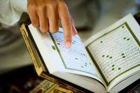 Image result for membaca quran