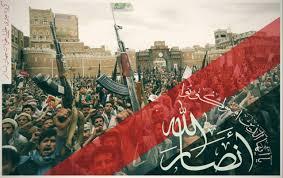 Image result for انصارالله چندین منطقه شهر را پس گرفت