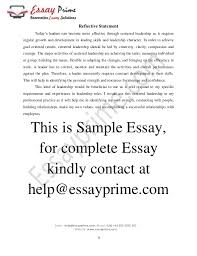 good leader essay a good leader essay