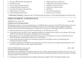 Customer Service Resume Qualifications Resume Professional Summary