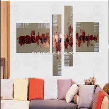 home goods wall art