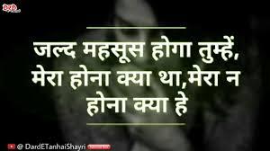 heart touching sad love shayari for broken heart hindi shayari