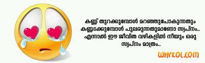 Sad Whatsapp Status Malayalam Top 24 Malayalam Whatsapp Status WhyKol 9