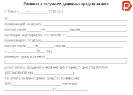 Пример пример дипломная работа скачать быстрый файлообменник Образец расписки о получении задатка при покупке квартиры