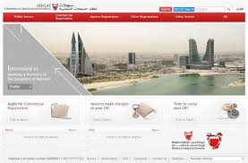 With In Documents News Bahrain Arrested Fake Connection Six aqWXntHxw1