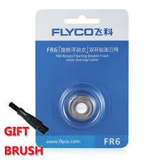 1pcs fr8 FLYCO <b>Shaver</b> Orginal Superior <b>Replacement Blade Razor</b> ...