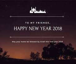 islamic happy new year amazing photo 2018