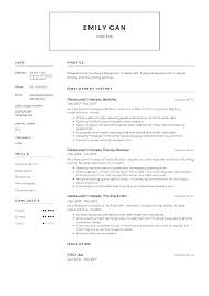 Resume Introduction Sample Resume Objectives Sample Resume Objective ...