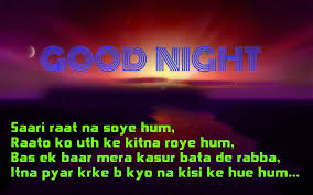 123 Latest Good Night Images For Whatsapp