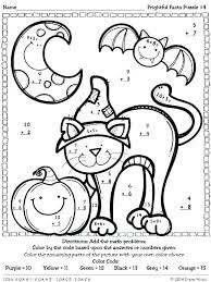 multiplication facts coloring pages thanksgiving math worksheets division sheet turkey fact wor