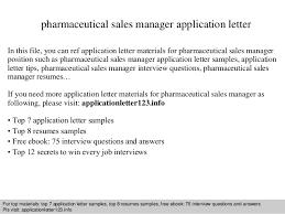 Sales Job Application Magdalene Project Org
