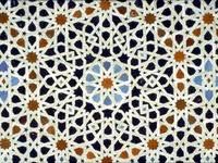 100+ Best <b>Islamic Patterns</b> images | <b>islamic patterns</b>, islamic art ...