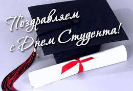 Прикольные поздравления с защитой диссертации прозой Дари весь мир Прикольные поздравления с защитой диссертации прозой
