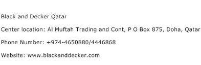 Black And Decker Qatar Service Center Phone Number Description