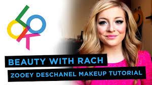 zooey deschanel makeup tutorial beauty with rach