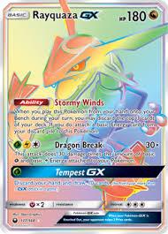 Charizard dx extended art custom pokemon card. M Rayquaza Ex Xy Roaring Skies Tcg Card Database Pokemon Com