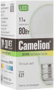 <b>Camelion LED11</b>-<b>A60</b>/<b>830</b>/<b>E27</b> (Электрическая <b>лампа</b> ...
