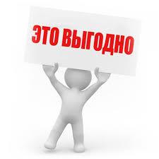 Сколько стоит написать дипломную работу в Сарове Стоимость  Дипломная работа по менеджменту заказать в Улан Удэ
