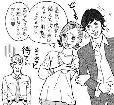 朝日新聞デジタル岩瀬大輔さんのお金のミカタ計画なければ冒険も