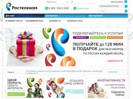 Реклама Реферат Реклама в internet