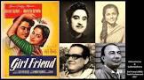 Nasir Hussain Girl Friend Movie