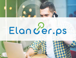 Elancer Ps Business Alliance