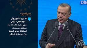 """ANADOLU AGENCY (AR) on Twitter: """"أردوغان: تصريح ماكرون عن الإسلام """"استفزاز  ويفتقد الاحترام"""" انتقد الرئيس التركي رجب طيب #أردوغان، تصريحات للرئيس  الفرنسي إيمانويل #ماكرون حول الإسلام، معتبرًا إياها """"استفزاز صريح وتفتقد  للاحترام""""."""