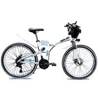 <b>SMLRO</b> FMX300 folding 26 inch electric bike electri - Electric Bikes ...