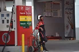 أرامكو السعودية تعلن أسعار البنزين الجديدة بعد تطبيق ضريبة القيمة المضافة -  CNN Arabic