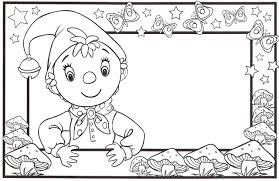 Coloriage Enfant C3 A0 Imprimer Gratuitllll