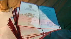 Обладатели российских дипломов в опасности грядут большие чистки  Обладатели российских дипломов в опасности грядут большие чистки