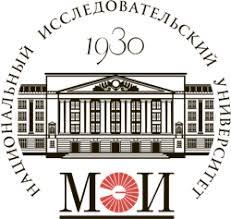Заказать решение контрольных работ по Административному праву  Национальный исследовательский университет >