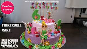 Tinkerbell Cake Birthday Cakes For Girls Design Ideas Decorating